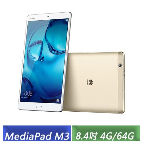 華為 HUAWEI MediaPad M3 LTE版 (4G/64G) 8.4吋旗艦影音平板電腦(金色)-【送原廠書本式皮套+螢幕保護貼】