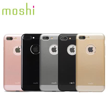 Moshi Armour for iPhone 7 Plus / iPhone 8 Plus 超薄鋁製保護背殼