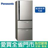 Panasonic國際468L三門變頻冰箱NR-C479HV-S(銀河灰)含配送到府+標準安裝