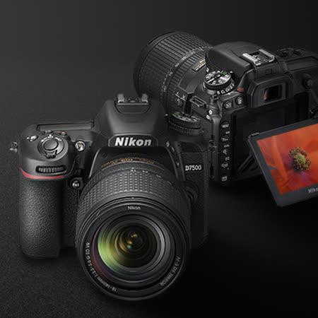 Nikon D7500 + AF-P DX 10-20mm f/4.5-5.6G VR (限量)(公司貨)
