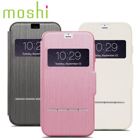 Moshi SenseCover for iPhone 7 Plus / iPhone 8 Plus 感應式極簡保護套