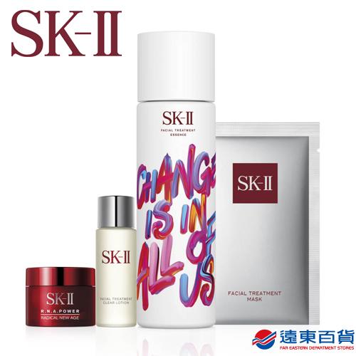 【SK-II】青春露經典禮盒(改寫命運限量版)