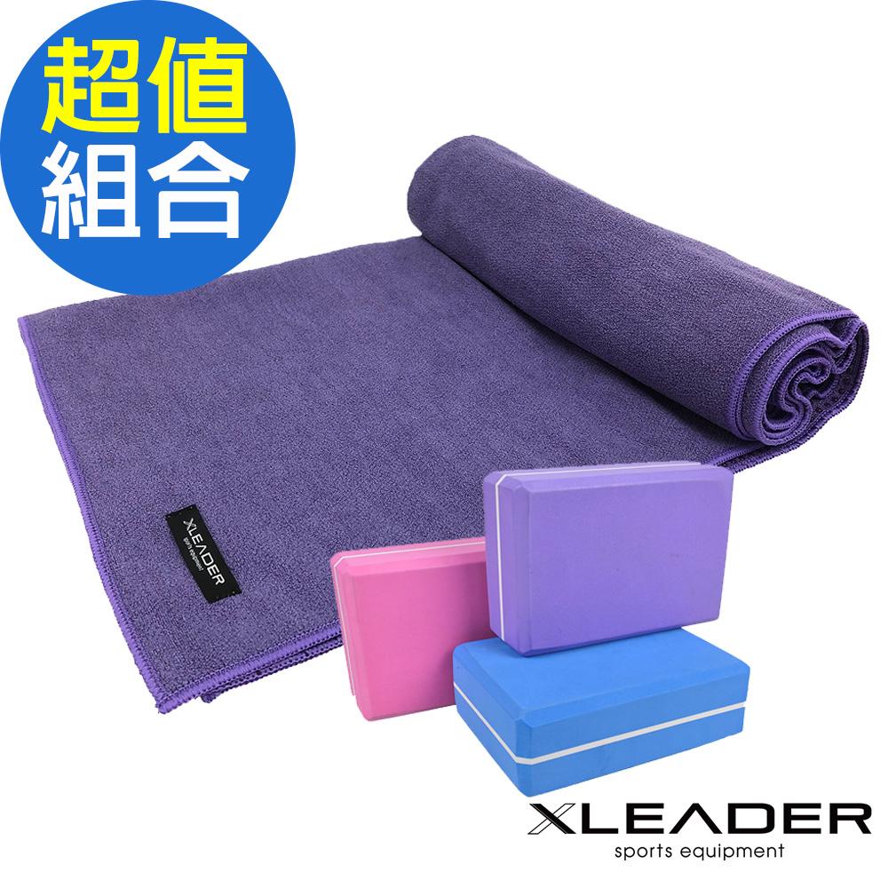 Leader X 超細纖維吸汗止滑瑜珈鋪巾 雙色夾心瑜珈磚