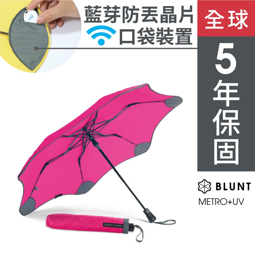 紐西蘭~BLUNT~保蘭特 抗強風 傘 XS_METRO UV 完全抗UV折傘   艷桃紅