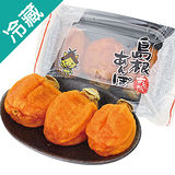 日本島根柿餅3入/盒