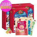ACE ACE 聖誕驚喜 2017彩繪聖誕月曆禮盒3入+ACE軟糖量販包1入 軟糖口味任選
