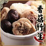 海鮮王 精燉暖心香菇竹笙雞湯*5包組 (適合1人份/410g)(固形量120g)