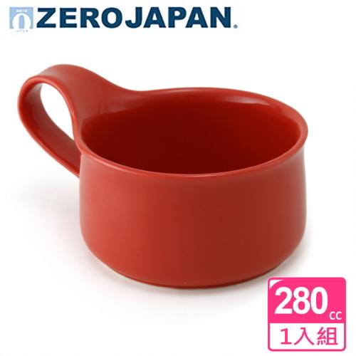~ZERO JAPAN~ 湯杯280cc 蕃茄紅