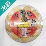 詠嘉鳳梨酥400G/盒