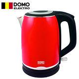 比利時DOMO 雙層防燙不鏽鋼快煮壺(2.0L)DM491WKT