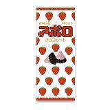 明治阿波羅草莓巧克力 46g