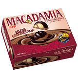 明治夏威夷豆雙層巧克力 43g