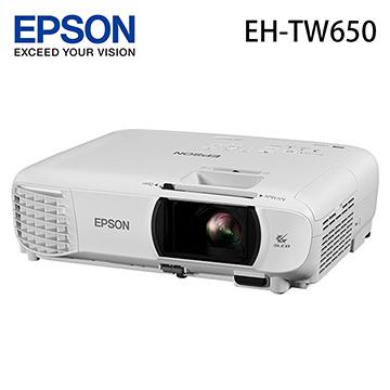 【EPSON 台灣愛普生】 EH-TW650 家庭劇院投影機