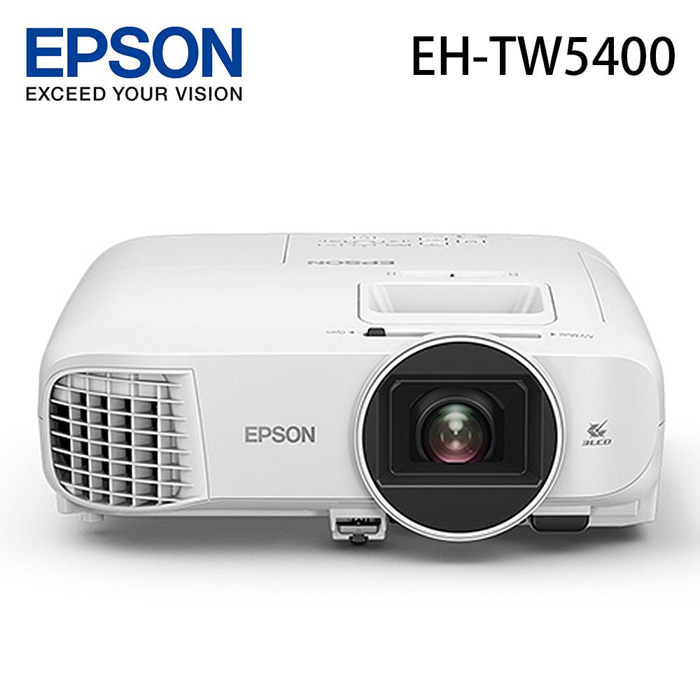 【EPSON 台灣愛普生】 EH-TW5400 家庭劇院投影機