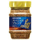 KEY特級即溶咖啡90g