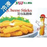 小紅帽芝心乳酪棒400G /盒