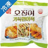 韓國水協滿魷魚甜不辣200G/袋