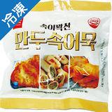 韓國水協滿餡甜不辣餃200G/袋
