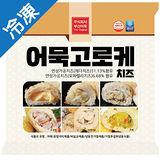韓國水協起司甜不辣可樂餅280G