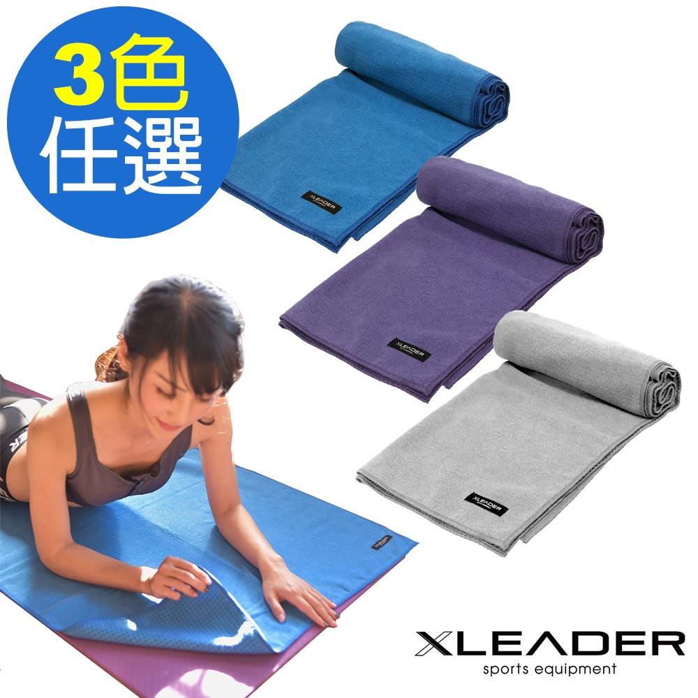 Leader X 超細纖維吸汗止滑瑜珈鋪巾  2色