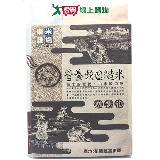 樂米穀場-花蓮富里軟Q糙米2.5kg