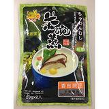 金錢豹香菇豌豆(茶碗蒸)20G*2