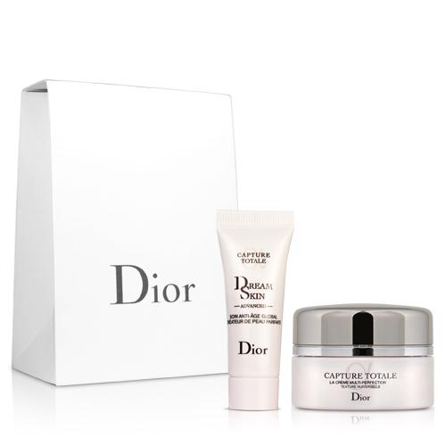 Dior迪奧 逆時美肌再造煥膚組