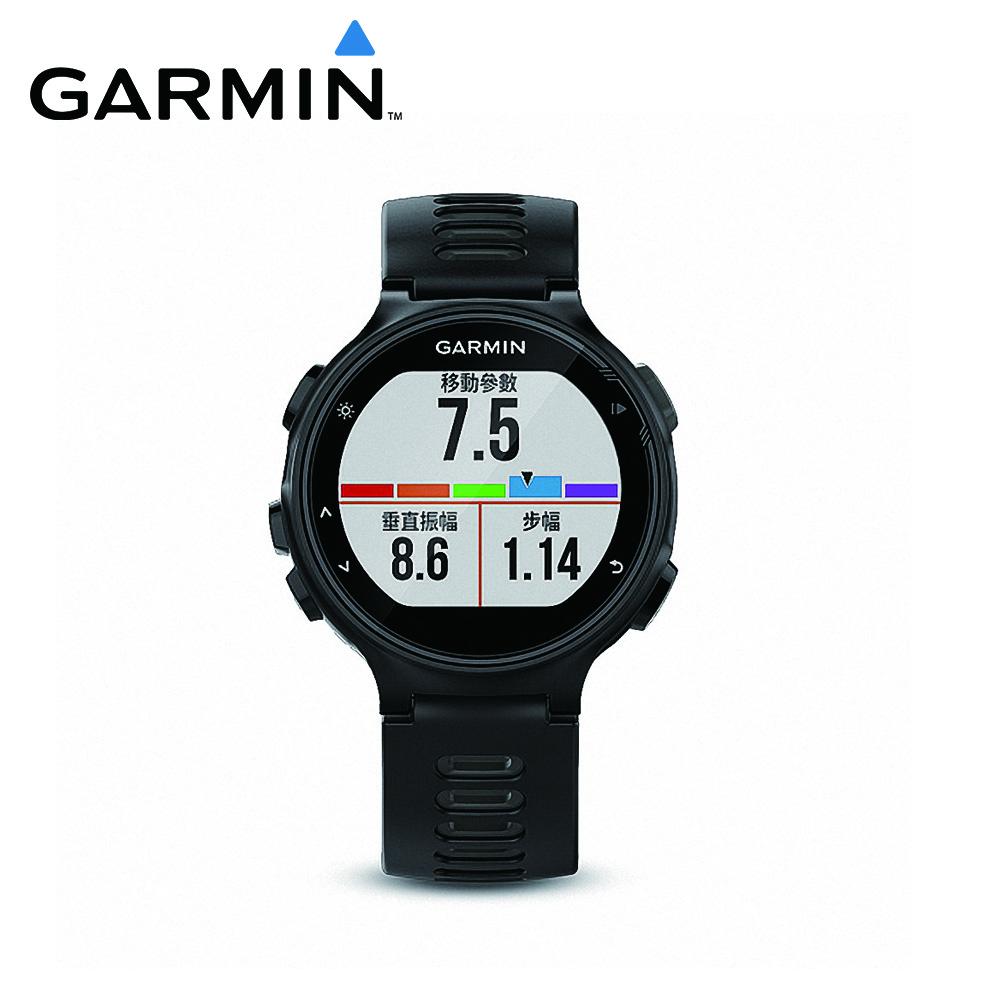 GARMIN Forerunner 735XT 腕式心率GPS全能 錶