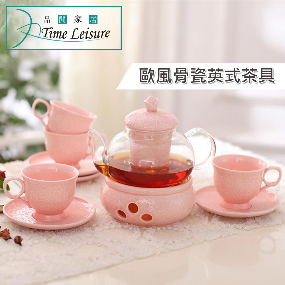 Time Leisure 歐風骨瓷英式茶具下午茶組 一壺四杯玫瑰粉
