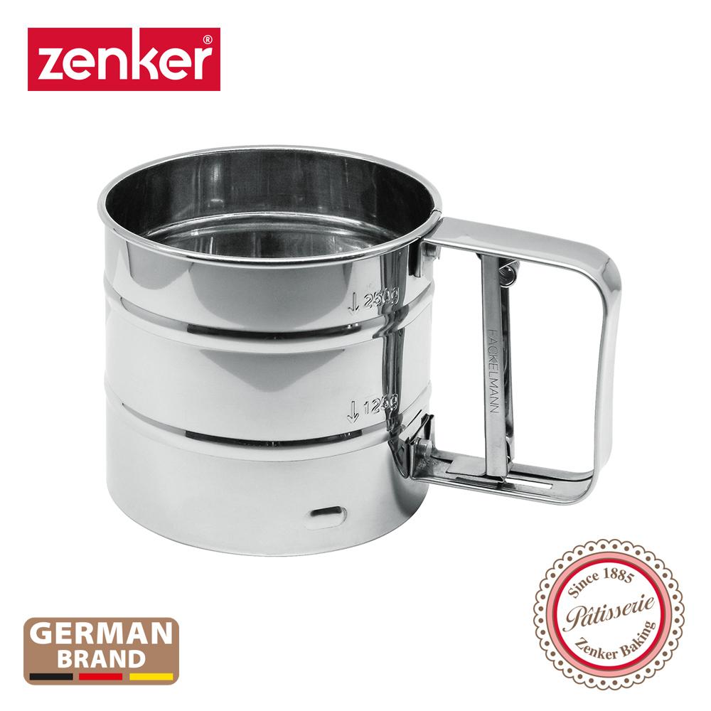 德國Zenker 不銹鋼麵粉篩