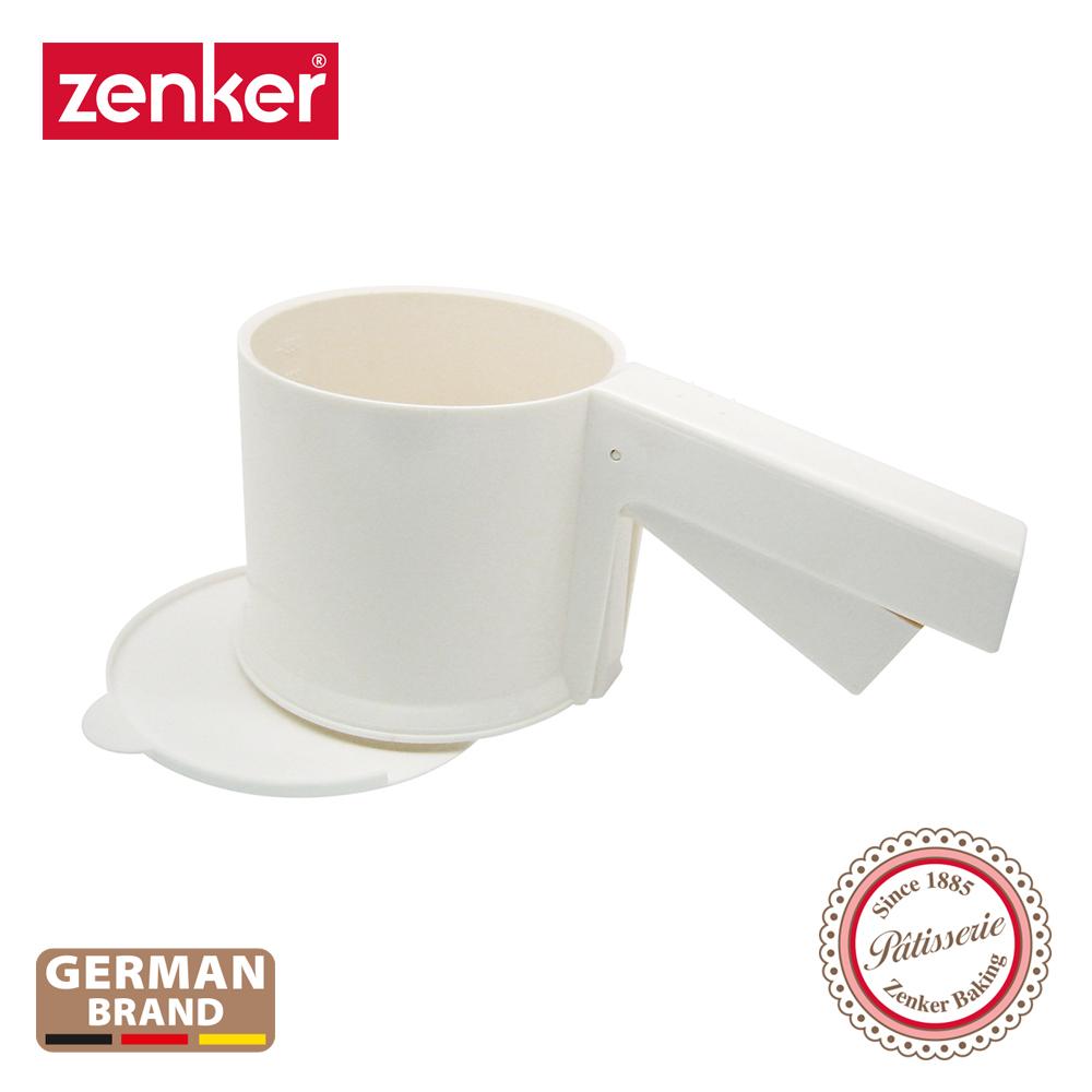 德國Zenker 附蓋麵粉篩