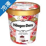 哈根達斯北海道紅豆麻糬冰淇淋473ML