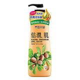 ★買一送一★雪芙蘭倍潤肌乳木果油深度滋養乳液300ml