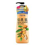 ★買一送一★雪芙蘭倍潤肌摩洛哥油彈力潤澤乳液300ml