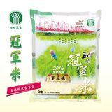 西螺農會 冠軍米 (1kg - 包) x2包組