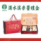 西螺農會 濁水米醬禮盒 x2盒組