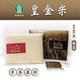 西螺農會 皇金米﹙紙盒﹚ (1kg - 包) x2包組