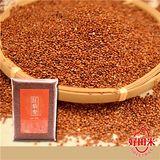好田米. 紅藜麥 (500g/包,共兩包)