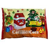 J-東鳩聖誕焦糖玉米脆果小包裝78g