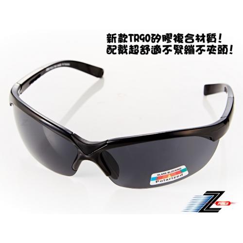 ~視鼎Z~POLS 貨~ ~TR90矽膠 ~ 國外狂銷NEW太空纖維舒適輕量偏光抗UV40