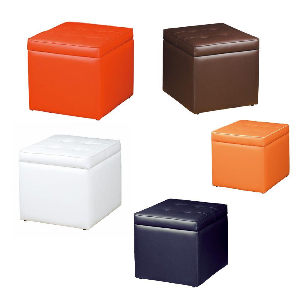 【ABOSS】 Arabela 沙發收納椅 五色可選