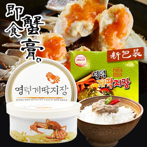 韓國 即食蟹膏 90g 秋天美食