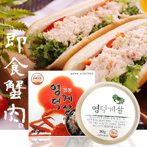 韓國 即食蟹肉 90g