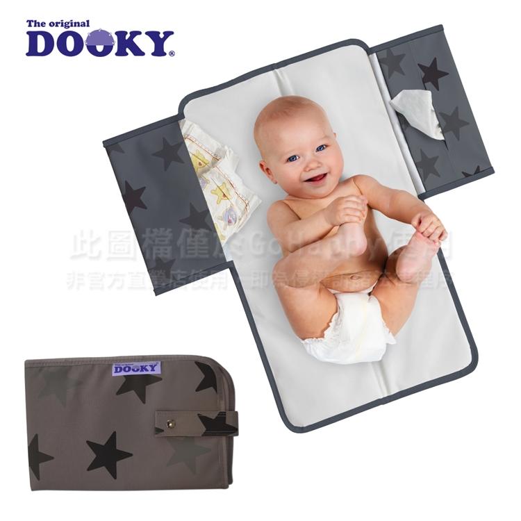 荷蘭DOOKY- 嬰兒外出尿布墊-鉛灰星星