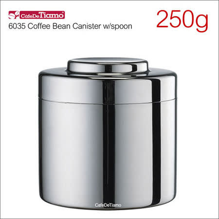 Tiamo 6035 不鏽鋼儲豆罐 250g ( HG2802 )
