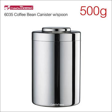 Tiamo 6035 不鏽鋼儲豆罐 500g ( HG2803 )