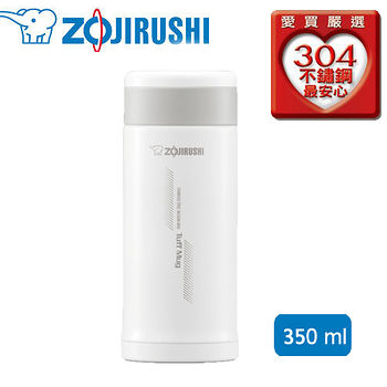 象印ZOJIRUSHI 不鏽鋼保溫瓶(350ml)SM-SFE35