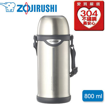 象印 不鏽鋼保溫瓶 SJ-TE08(800ml)