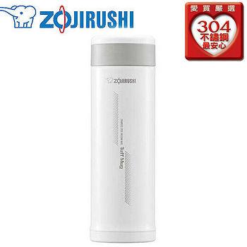 象印ZOJIRUSHI 不鏽鋼保溫瓶(500ml)SM-AFE50