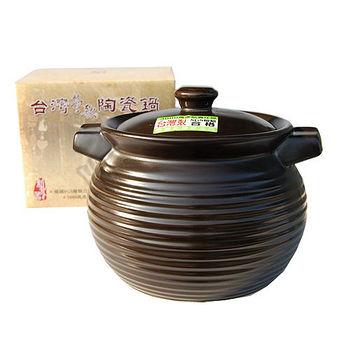 台灣鶯歌陶瓷鍋(4.5L)
